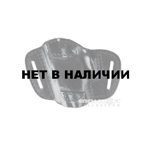 Кобура Stich Profi поясная для Heckler-Kock P7 M8 модель №11 Расположение: Правша, Цвет: Черный, Ширина ремня: 50 мм.