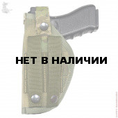Кобура SRVV для ПЯ A-Tacs FG