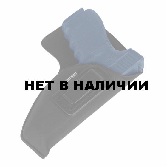 Кобура Stich Profi скрытого ношения Колибри для Glock 21 Расположение: Правша, Модель: Стандартная