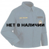 Костюм ANA Tactical МЧС летний рип-стоп синий