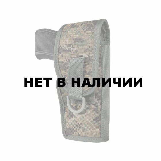 Кобура Stich Profi закрытая под АПС Расположение: Правша, Цвет: MARPAT