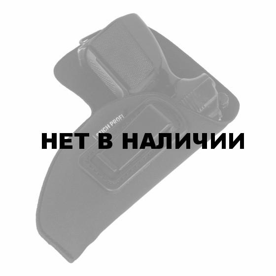 Кобура Stich Profi скрытого ношения Колибри для ПМ ПММ Расположение: Левша, Модель: Стандартная