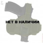 Кобура SRVV DK поясная универсальная 30-50 мм черная