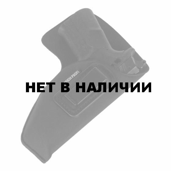 Кобура Stich Profi скрытого ношения Колибри для Grand Power T-10 Расположение: Правша, Модель: Стандартная