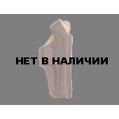 Кобура Holster поясная Дш Beretta М 92 кожа коричневый Light