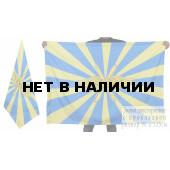Флаг VoenPro Воздушно-космических сил России 140x210 см