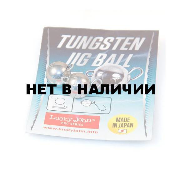 Груз-головки LUCKY JOHN LJ Pro Series TUNGSTEN JIG BALL вольф. разбор. 015г 1 шт
