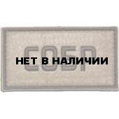 Патч Stich Profi СОБР 50х90 мм Цвет: Черный