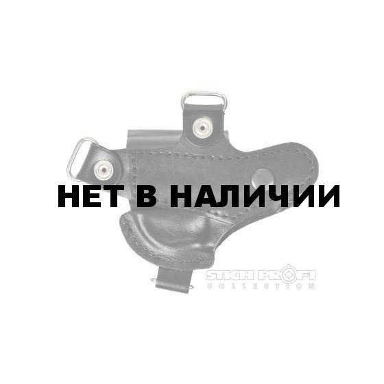 Кобура Stich Profi наплечная горизонтальная для Оса ПБ-4 модель №21