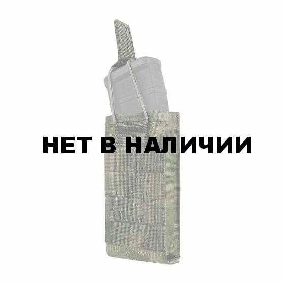 Подсумок Stich Profi модульный для магазина АК Цвет: Мох A-TACS