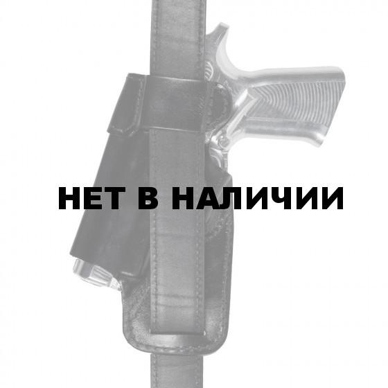 Кобура Stich Profi для Grand Power T-15 поясная модель №10 Расположение: Правша