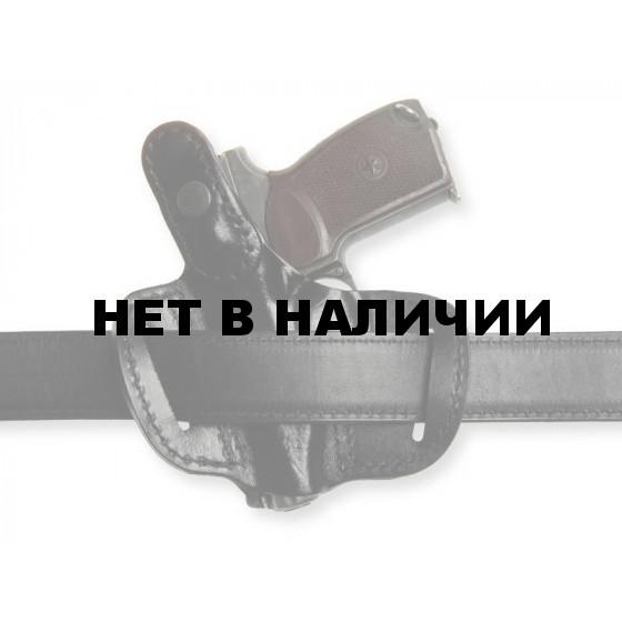 Кобура Stich Profi для ПМ поясная модель №2 Расположение: Правша, Серия: Комфорт без формовки, Ширина ремня: 50 мм.