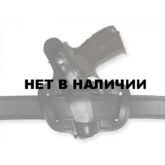 Кобура Stich Profi для ПМ поясная модель №12 Расположение: Левша, Серия: Стандарт формовка, Ширина ремня: 50 мм.