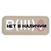 Патч Stich Profi ПВХ Группа крови Цвет: Бежевый, Модель: B III Rh+