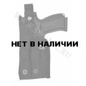 Кобура ССО КП-ПЯ универсальная на molle черная