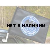 Флаг VoenPro Военная разведка РФ