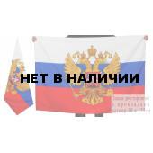 Флаг VoenPro РФ с гербом