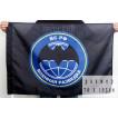 Флаг VoenPro Войсковой разведки Флажок с подставкой настольный 15x23 см