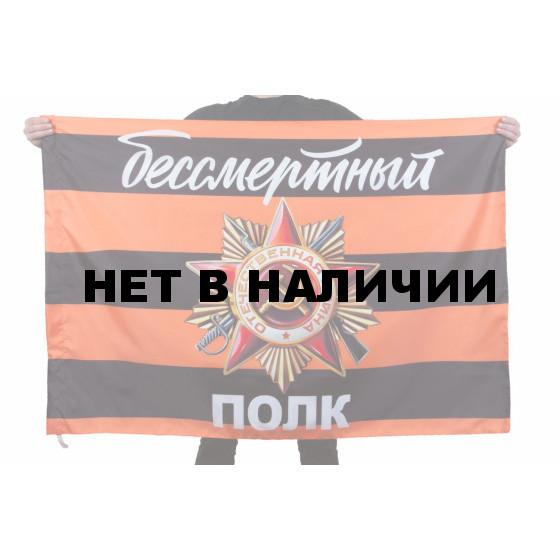 Флаг VoenPro с орденом Отечественной войны