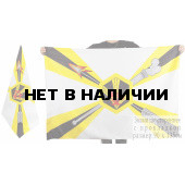 Флаг VoenPro Войск радиационной и химической защиты Двусторонний 90х135см
