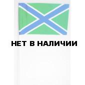 Флаг VoenPro Морчасти Погранвойск РФ