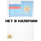 Флаг VoenPro Росморречфлота