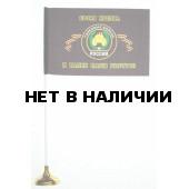 Флаг VoenPro Танковые войска Флажок на палочке 15х23 см