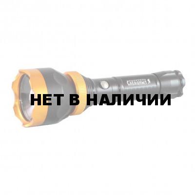 Фонарь Следопыт ручной Сибирский Профи 500 лм аккумуляторный, zoom
