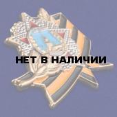 Фрачник VoenPro ордена Победы