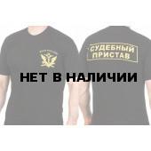 Форменная VoenPro Футболка «ФССП»