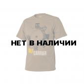 Футболка Helikon-Tex Bolt Carrier Coyote