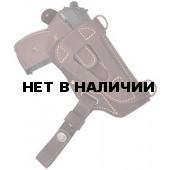Кобура ХСН «Мастер» оперативная горизонтальная ПМ (IV)