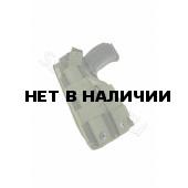 Кобура ССО КП-ПЯ с ЛЦУ универсальная на molle A-tacs FG