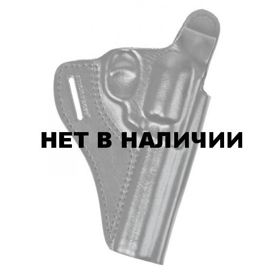 Кобура Stich Profi для Гроза Р-06 поясная модель №6 правая черная