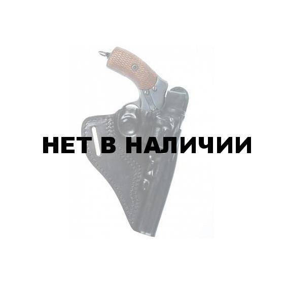 Кобура Stich Profi для револьвера Наган поясная модель №6 правая черная
