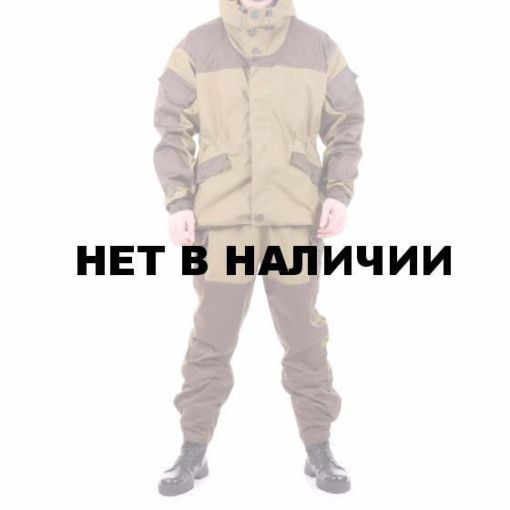 Костюм KE Tactical Горка-3 хаки с накладками олива