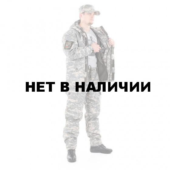 Костюм KE Tactical Горка-5 со съемной флисовой жилеткой рип-стоп с налокотниками и наколенниками AT-digital