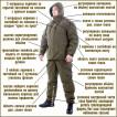 Костюм KE Tactical Горка-Зима Active мембрана олива