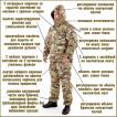 Костюм KE Tactical Горка-Зима облегченный мембрана digital urban