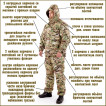 Костюм KE Tactical Горка-Зима облегченный мембрана MG-Blur