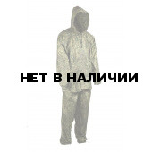 Костюм Склон-2 Huntsman, влагозащитный, таффета рип-стоп, цвет –, камуфляж Пиксель