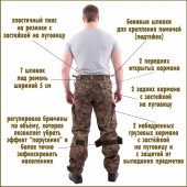 Костюм Снайпер-1 A-Tacs FG