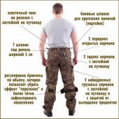Костюм Снайпер-1 березка белая