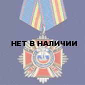 Медаль VoenPro 100 лет Полиции