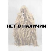 Накидка Кикимора-V Huntsman, ткань Оксфорд, лыко липовое, цвет – Стерня.