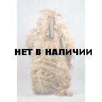 Накидка Кикимора-V Huntsman, ткань Н/П, лыко липовое, цвет - Стерня