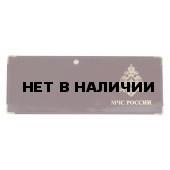 Обложка VoenPro для удостоверения МЧС России