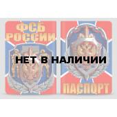 Обложка VoenPro из ПВХ для паспорта ФСБ России