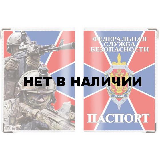 Обложка VoenPro на паспорт ФСБ России
