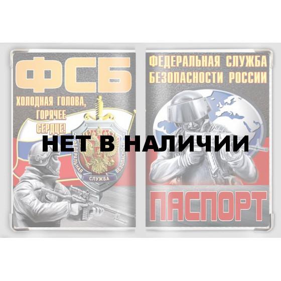 Обложка VoenPro на паспорт ФСБ
